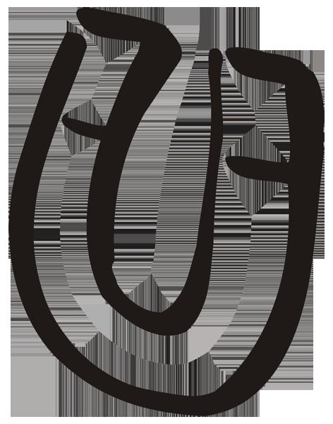 Hufeisen -002