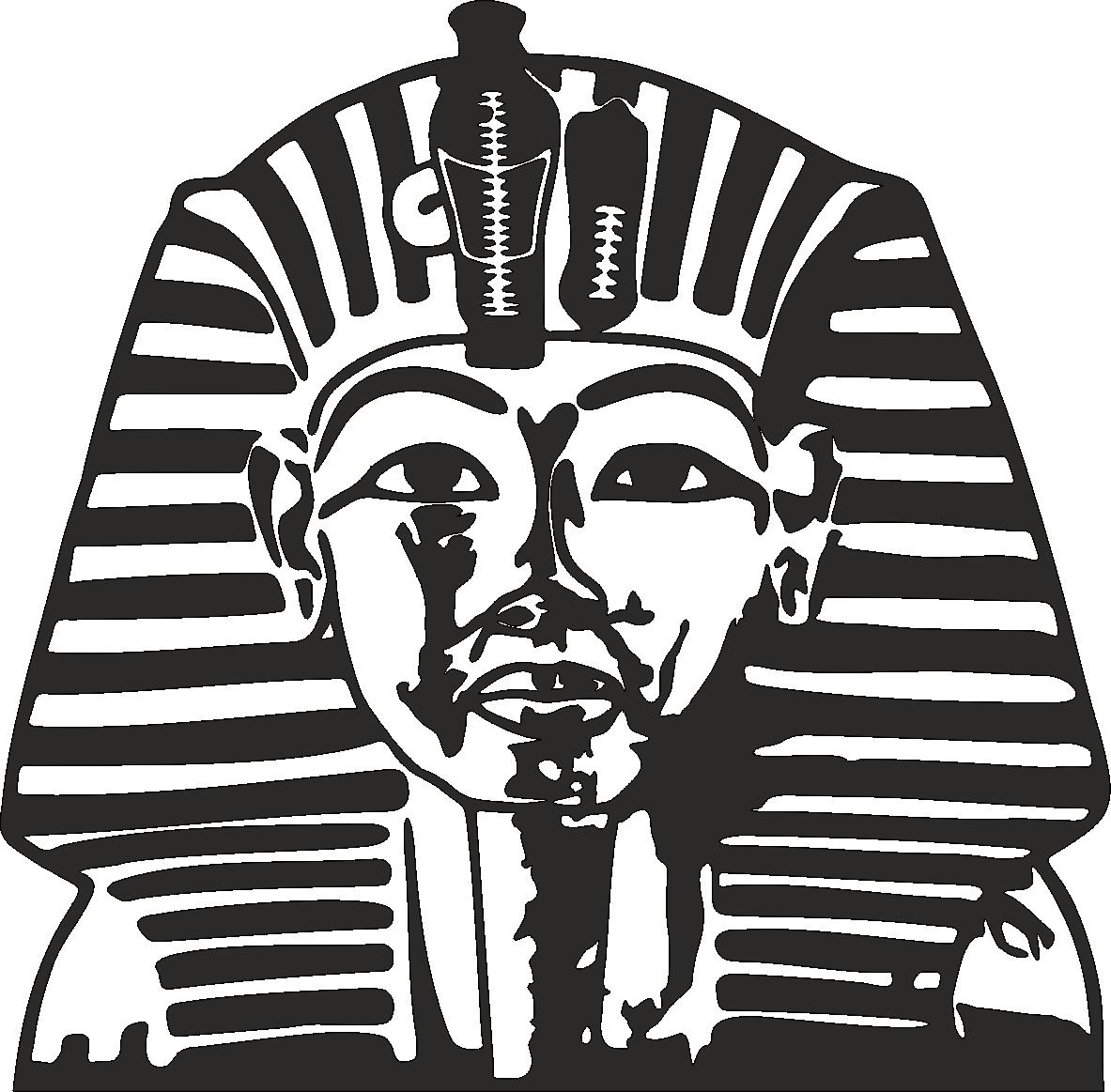 Tut Anch Amun